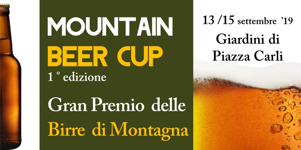 Mountain Beer Cup